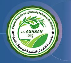 alaghsan